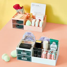 H&3家用桌面整理抽屉式桌面化妆品收纳盒