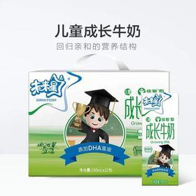 蒙牛未来星儿童成长牛奶