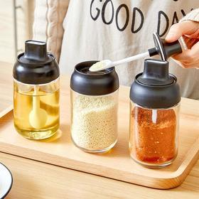 H&3 三个装居家厨房工具勺盖一体调味瓶