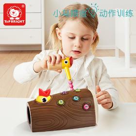 【返团  预售3天】 上周爆卖800套的啄木鸟捉虫子玩具  锻炼手部精细动作