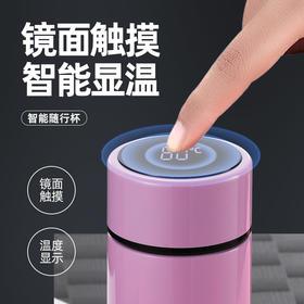 智能防烫嘴保温杯,304不锈钢内胆,LCD全触屏智能温度显示,智能测温精确把控