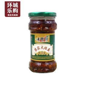 农家火焙鱼椒280g-300101