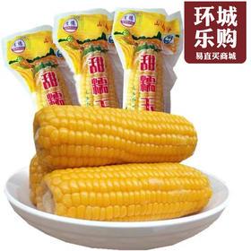 甜糯玉米200g-000242