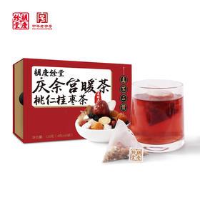 【暖宫】胡庆余堂桃仁桂枣茶