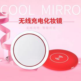 LED补光智能美妆新款便携式无线充电底座定制私模化妆镜圆形