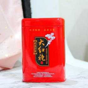 经典大红袍武夷岩茶