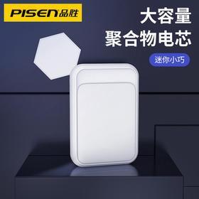电宝KN42 10000毫安/20000毫安移动电源 升级聚合物电芯 灯显电量 苹果华为小米通用