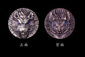 奇幻生肖守护系列之鼠年双金属大铜章