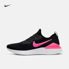 【特价】Nike耐克  Epic React Flyknit 2 男款跑鞋 - 顶级版缓震系
