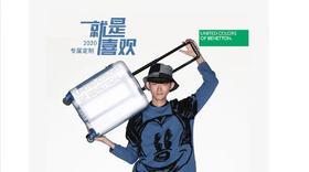 贝纳通Cloud系列透明拉杆箱(可定制各种图案企业LOGO)