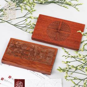 《日出东方/福满东方》木艺名片盒