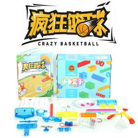 小卡盒子-疯狂的篮球