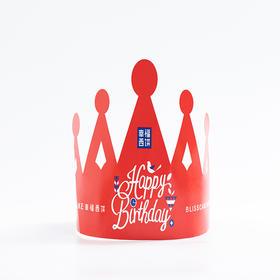 生日帽 (昆明/安宁)