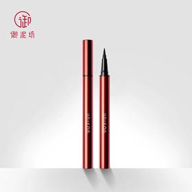 极细精准防水眼线液笔 自然黑