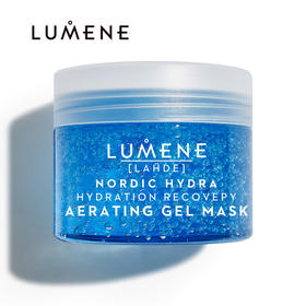 LUMENE啫喱面膜 24小时保湿,瞬间为脱水肌肤补水
