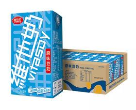 【一件代发】维他奶原味豆奶植物蛋白饮料250ml*24盒/箱