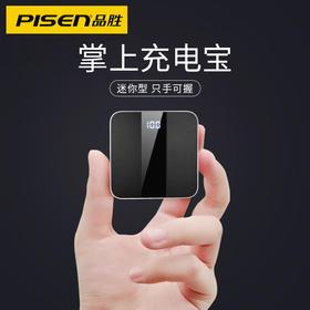 掌心充电宝D92-05 10000毫安 三口输入不挑线 双USB接口输出