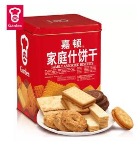【一件代发】嘉顿家庭什锦饼干1380g/罐