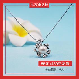 【55元+450弘友币】兑换*天然淡水珍珠项链
