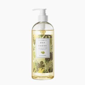 巴登魔瓶迷迭香除螨洗发水,洗去顽固头螨,去屑、防掉发