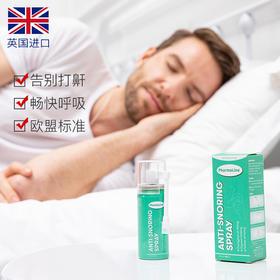 【打鼾者的神秘救星】英国原装进口PharmaLine 止鼾喷雾!睡前一喷,轻松止鼾!缓解睡眠呼吸暂停,男女通用,无副作用!