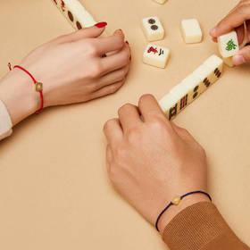 「2020新年吸金好物 | 赐你运气爆棚」HELIO摸到发财新年红绳手链 红包伴手礼
