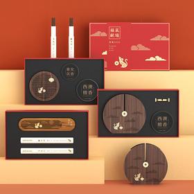 【福鼠献瑞】香遇2020 东方熏香礼套装  檀木线香盒 创意礼品新年礼物
