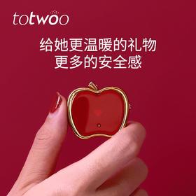 totwoo智能平安果 安全一键定位紧急求助 行程守护 现场录音 脱离手机使用