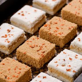 香糯松软清香不腻 桂花米糕 250g*2 传统手工精选原料 无添加源自汉朝的经典美味