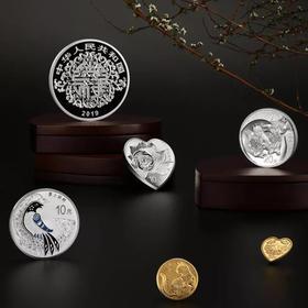 19年吉祥文化全套银币套装、寿居耄耋金银币、榴开百子银币、珠联璧合金银币、喜上眉梢银币套