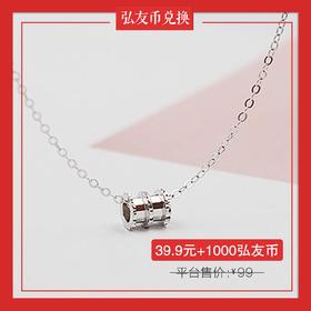 【39.9元+1000弘友币】兑换*小蛮腰轻奢925银锁骨项链