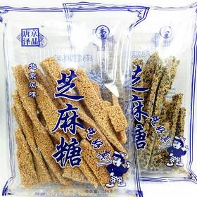 (新品)唐泽京品芝麻糖250g