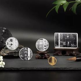 中国书法艺术(隶书)第二组金银币、150克银币、银币套装