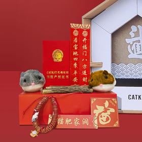 特出新春礼盒【CATKIT 拼板宠物窝】日式独墅,一窝俩用;耐磨抗压 (拼板宠物窝*1、猫抓板*2、猫薄荷粉*2、门帘*2、说明书*1、双面胶*1)