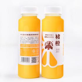 【褚橙NFC鲜榨橙汁】 维C满满  拒绝添加 鲜果低温冷榨 果子匠心种植 从田间到舌尖 我们步步用心