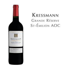 科瑞丝曼圣埃米利永珍酿红, 法国 圣埃米利永AOC Kressmann Grande Réserve, France St-Émilion AOC