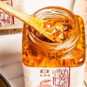大闸蟹秃黄油 古法手作鲜香味美蟹黄酱 每日鲜拆零添加剂 拌饭拌面酱