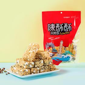 陈建平杂粮酥独立包装芝麻味椒盐味200克赠品链接请勿拍