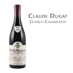 可罗杜卡, 法国 哲维瑞香贝廷AOC Dom. Claude Dugat, France Gevrey-Chambertin AOC