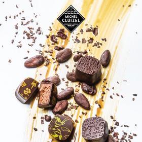 [Michel Cluizel 巧克力礼盒 预计2月1日起陆续发出]冬季限定松露巧克力(165g)/牛奶黑巧克力夹心礼盒(165g)/7大产区巧克力(140g)三款礼盒可选