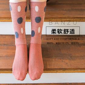 貂毛大圆点堆堆袜 黑色、黄色、墨绿、 咖啡、红色 5双混色装(棉知足)