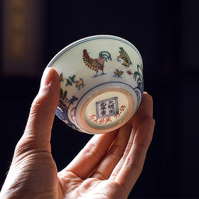【为思礼】【成化御品复刻押窑| 限量发售】成化斗彩 传世珍宝,薄胎古料 天价复刻