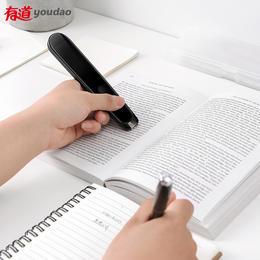【押金链接】网易有道词典笔2.0 加强版