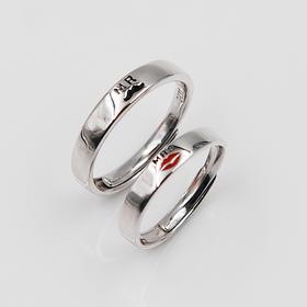 【红唇MRS&MR】s925银情侣对戒 戒指