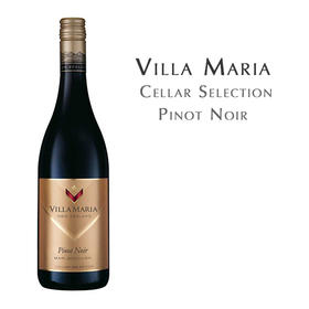 新玛利庄园酒窖特选黑皮诺, 新西兰马尔波罗 Villa Maria Cellar Selection Pinot Noir, New Zealand Marlborough