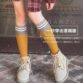 抗起球二杠拼色小腿袜绿色、白色、黄色、焦糖、黑色5双混色装(棉知足)