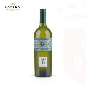 【Joven等级 法定DO产区】洛萨诺西班牙 白葡萄酒 原瓶进口 法定产区 DO级 玛格夏日 干白葡萄酒 单支