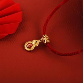 相约银饰S925红绳手链新年祈福系列葫芦相伴红绳手链