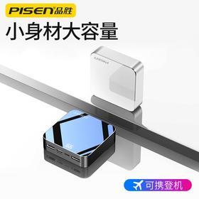 掌心充电宝D92-03 10000毫安移动电源 双入三出 合金边框 双镜面 苹果华为小米手机通用