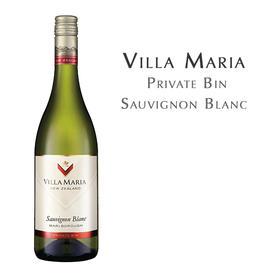 新玛利庄园珍匣苏维翁白, 新西兰马尔波罗 Villa Maria Private Bin Sauvignon Blanc, New Zealand Marlborough